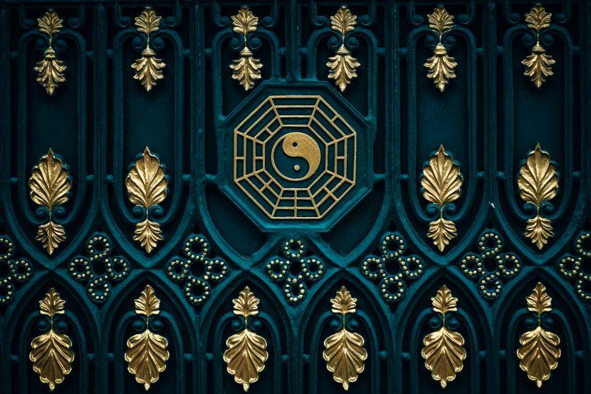 Symbole du Yin Yang